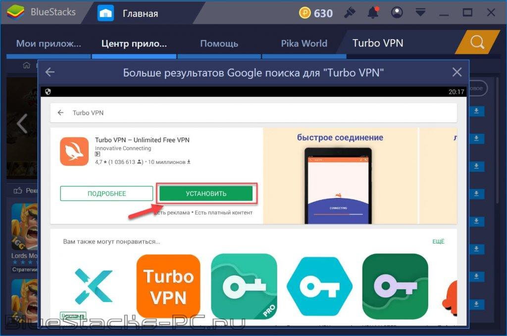 Turbo vpn vip unlock | How to use Turbo VPN to open & access