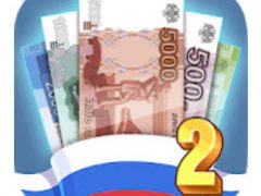 Бабломет 2 – рубль против биткойна