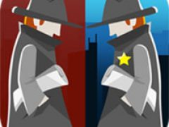 Find The Differences — The Detective